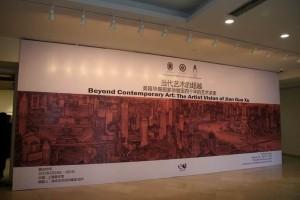 beyondconshanghai02