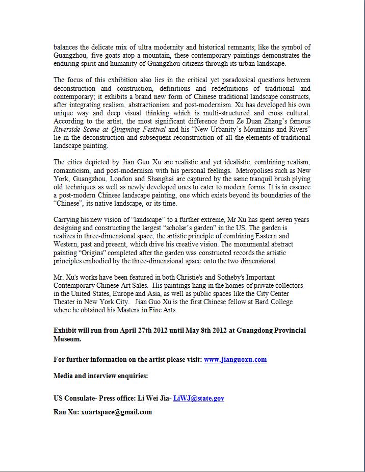 press-release-2