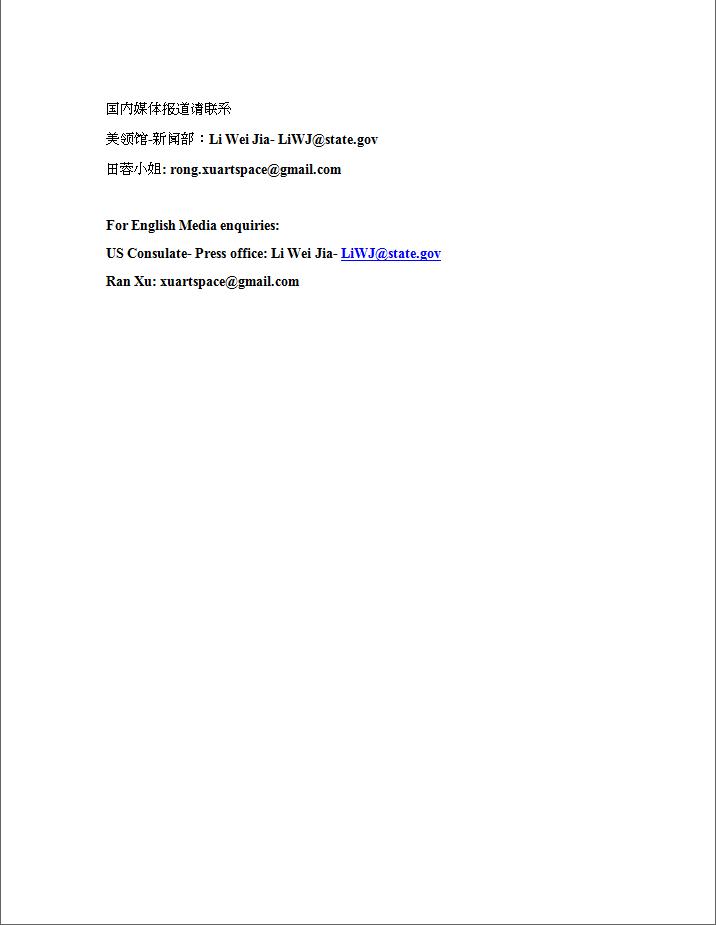 press-release-3